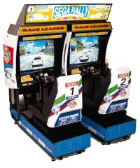 Arcade Games and Equipment UK